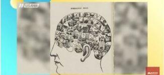 """علاج ثوري يعيد """"الذاكرة الشابة"""".. ويحارب النسيان،صباحنا غير، 17-2-2019،قناة مساواة"""