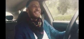 محمد علي طه - #ع_طريقك -  قناة مساواة الفضائية - Musawa Channel