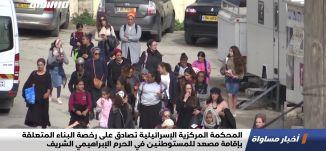 المحكمة الإسرائيلية تصادق على رخصة البناء المتعلقة بإقامة مصعد للمستوطنين في الحرم الإبراهيمي