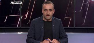 """ماكرون يحذر من """"اندلاع حرب"""" ،الكاملة مترو الصحافة،6.5.2018، مساواة"""