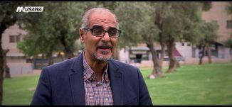 ابواب القدس ،الحلقة الثانية ، القدس عبق التاريخ ، رمضان 2018،قناة مساواة الفضائية