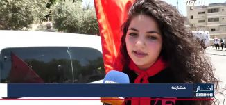 أخبار مساواة: الناصرة... إحياء الأول من آيار بمسيرة حاشدة وبمشاركة جماهيرية واسعة