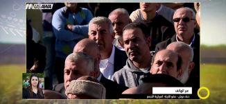 '' لا شروط توضع على الصفقات بكل ما يتعلق بالشعب الفلسطيني ''- صباحناغير 9.12.17 - مساواة