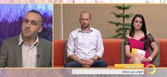 وائل عواد - فقرة اخبارية - #صباحنا_غير-19-4-2016- قناة مساواة الفضائية - Musawa Channel