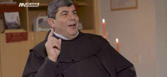 الأب فلتس: القدس هي مفتاح الحرب والسلام في المنطقة،حوارالساعة،30-11-18،مساواة