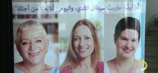 مجموعات الدعم جزء لا يتجزأ في علاج السرطان -  فاتن غطاس و  ألاء حكروش - #صباحنا_غير- 18-10