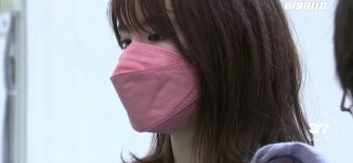 مساواة 60 ثانية : موديرنا تسحب جرعات من لقاح كورونا في اليابان