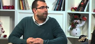 امجد شبيطة و نادرة ابو دبي - عن المساواة المدنية -7-1-2016- شو بالبلد - قناة مساواة الفضائية