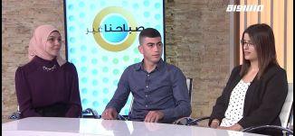 مبادرة شبابية رمضانية: رمضان شهر الخير،سهى خلايلة،عبد عدوي،هديل محمود،صباحنا غير،10.5،2019