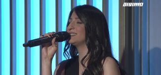 أغنية بيتك بعيد غناء رنا برانسي،ح18،منحكي لبلد رمضان 2019