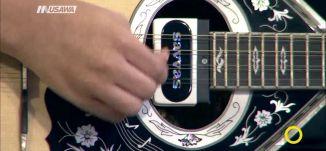 عزف راوي كتان - صباحنا غير- 18-7-2017 - قناة مساواة الفضائية