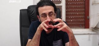 حرية التعبير في اسرائيل غير موجودة وهناك تضييقات على الصحافيين العرب،19،الهويات الحمر