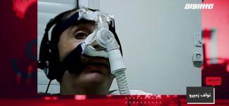 أصحاب الإعاقة  بالمرتبة الثالثة في سلم اولويات استعمال اجهزة التنفس،نواف زميرو،المحتوى في رمضان،22