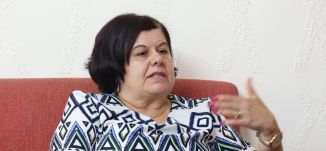 '' وجود النساء في السلطة المحلية يؤدي الى تغير طريقة اتخاذ القرارات '' -  ناهدة شحادة - ح 26- مشوار