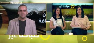 كشف حقائق .. ماذا فعل الاحتلال لما كان في الأقصى ! -  وائل عواد - صباحنا غير -31-7-2017