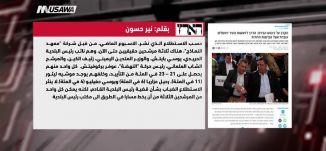 هآرتس-انتخابات بلدية القدس تتحول ساحة حرب بين الحريديين والعلمانيين،نير حسون،24-8-2018