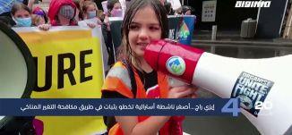 مساواة 60 ثانية: الجائحة تعطل نبض ساحة جامع الفنا قلب مراكش السياحي