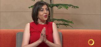 العيدية ج 1- ريم خلف - #صباحنا_غير-3-7-2016- قناة مساواة الفضائية