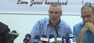 Musawachannel   -المركز المسيحي للاعلام - مؤتمرصحفي  صباحنا غير