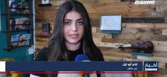 أخبار مساواة: تقارير إسرائيلية... لبيد وبينيت يتفقان على تشكيل حكومة بالتناوب