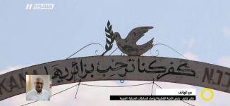 '' المفروض كل رئيس سلطة محلية ان يكون لديه  خطة درج لسنين طويلة ''مازن غنايم ، صباحنا غير، 16.1.2018