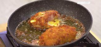 مطبخنا غير : وصفة طبخ : كوردن بلو ،صباحنا غير،28.5،2019،قناة مساواة