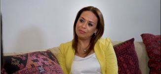 هل المبالغة في الضيافة يزعج الضيف ؟! - سناء عواد علي - ج2 - عنا الحل -ح21- 16.6.2017- مساواة