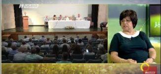 المؤتمر الارثودكسي لمكافحة بيع الاملاك والمحافظة عليها - عفاف توما،ضرغام بلان - صباحنا غير- 7.8.2017