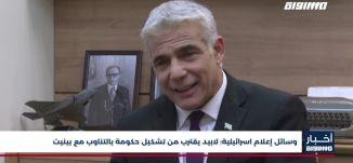 أخبار مساواة: رصد أكثر من 1700 حالة اعتقال و300 حالة اعتداء على مواطنين عرب