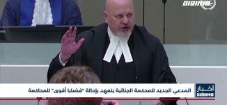 أخبار مساواة: قانون منع لم الشمل يعود للواجهة من جديد ولائحة اتهام مخففة ضد قاتل الشهيد إياد الحلاق