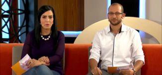 ابداعات السينما الفلسطينية - صباحنا غير- الحلقة كاملة - 14-10-2015 -  قناة مساواة الفضائية