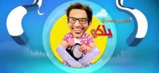 مقلب مؤلم ! - مجد الكروم - ج 2 - جاييلكو اليوم - الحلقة الثامنة - قناة مساواة