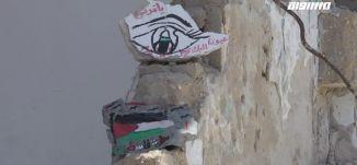 مراسلون مساواة: غزة...أجمل اللوحات تلك التي ترسم من رحم المعاناة