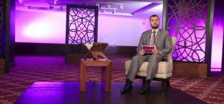 الإبتلاء - الحلقة الرابعة - #سلام_عليكم _رمضان 2015 - قناة مساواة الفضائية - Musawa Channel