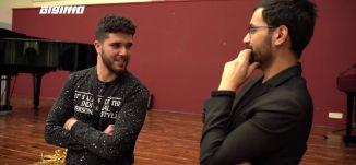 إبداعنا غير: أمير خطيب في بيت الموسيقى في شفاعمرو ،صباحنا غير،11.4.2019،قناة مساواة الفضائية