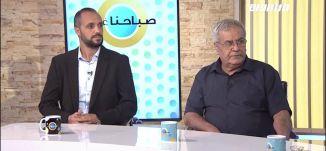 تعزيز المجتمع المدني وانعكاسه على تعزيز السياسة الفلسطينية في الداخل،خالد ابو عصبة، سامي علي،16.6