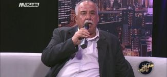 كل عام وانتي بخير يا فلسطين  - د. موسى الحافظ - ج1 - شو بالبلد - 1.9.2017 - مساواة