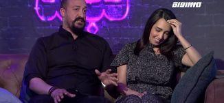 الرجال الشرقيون عمومًا يبحثون عن المرأة الضعيفة،نادين خطيب،ناريمان خطيب،ح3،منحكي لبلد،رمضان2019