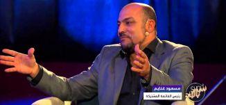 Musawachannel   مسعود غنايم   القدس مدينة اشباح   2 11 2015   شو بالبلد    قناة مساواة الفضائية