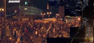 القدس : الالاف يتظاهرون ضد الفساد السلطوي رغم الاغلاق،اخبارمساواة،26.09.2020،مساواة