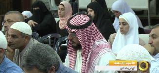 تقرير - الأسرة المسلمة - الزواج والطلاق - #صباحنا_غير- 9-6-2016- قناة مساواة الفضائية