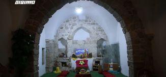 غزة ترميم مقام الخضر وتحويله الى مركز ثقافي للحقاظ على التراث والمباني الاثرية،الكاملة،مراسلون،08.09