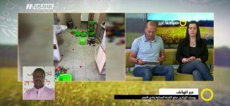 وادي النعم: إضراب بعد الاعتداء على البساتين،يوسف الزيادين ،صباحنا غير،28-5-2018- مساواة