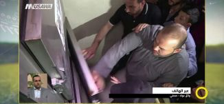 غزة: استشهاد الصحافيّ الفلسطيني أحمد أبو حسين متأثرا بجروحه برصاص الاحتلال، وائل عواد، 26.4.2018