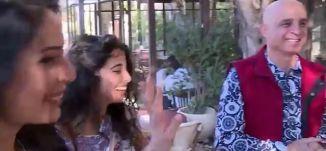 فادي نجار- صاحب مطعم دوزان - حيفا ج 2- #رحالات - 12-11-2015 - قناة مساواة الفضائية