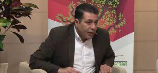وائل كريم و طاهر سيف - تدني المستوى الاقتصادي - اليوم العالمي لدعم حقوق فلسطينيي الداخل - مساواة