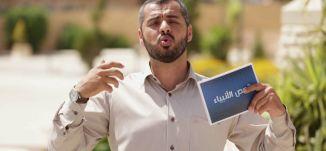 عيسى عليه السلام (2) - #قصص_الأنبياء - قناة مساواة الفضائية - Musawa Channel
