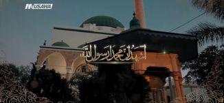 آذان المغرب - مسجد الجزار - عكا - الفقرة الدينية - الحلقة العاشرة  - قناة مساواة الفضائية