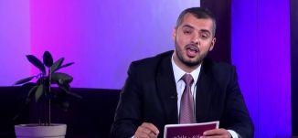 #سلام_عليكم - الحلقة الرابعة - دعوة الى الحب - قناة مساواة الفضائية - Musawa Channel