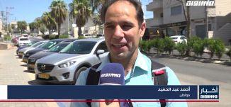 أخبار مساواة : جدل في الشارع الإسرائيلي بعد قرار هيئة الدواء الأمريكية بعدم منح الجرعة الثالثة